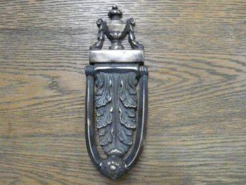 Victorian Brass Lotus Leaf Door Knocker
