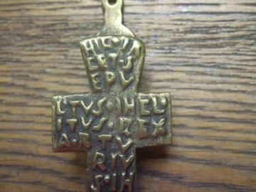 Latin Cross Brass Door Knocker