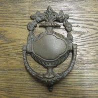 Antique Brass Door Knocker - D104
