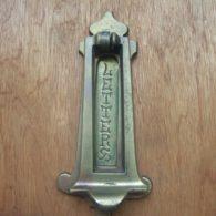 Antique Brass Combination Letterbox and Door Knocker - D115