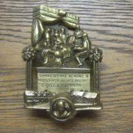 Antique Brass Shakespeare Door Knocker - D129