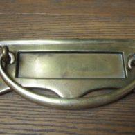 Art Nouveau Letter Box And Knocker