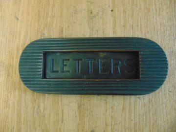 Art_Deco_Letterbox_D355