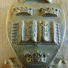 Antique Oxford University Door Knocker D535-0518 - The Antique Door Knocker Company